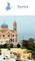 Inselhüpfen Syros Griechenland