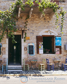 Antikes auf Peloponnes