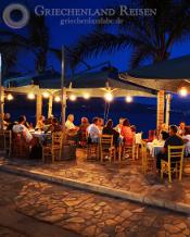 Peloponnes Restaurant